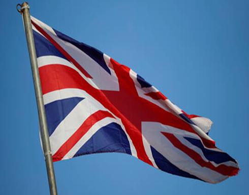 "بريطانيا ترحب باتفاق موسكو وواشنطن على تمديد ""ستارت-3"""