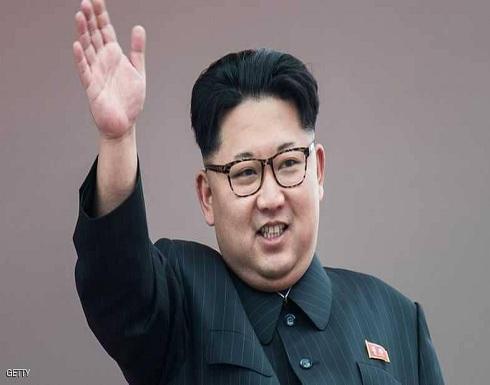 ترامب : حددنا زمان ومكان لقائي بزعيم كوريا الشمالية