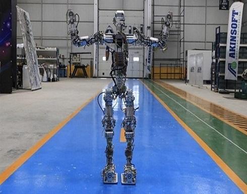شركة تركية تنتج روبوتا يتقن 3 لغات