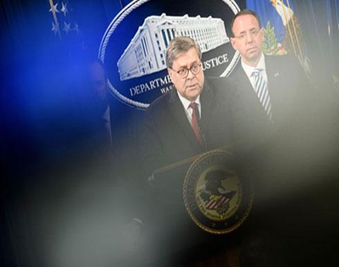 وزير العدل يرفض المثول أمام الكونغرس.. وبيلوسي غاضبة