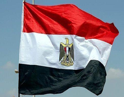 مصر تنجح في خفض عجز الميزان التجاري