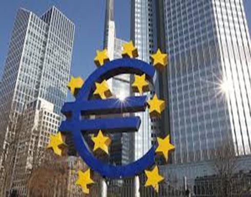 """تراجع مؤشر الثقة لاقتصاد منطقة """"اليورو"""" في ديسمبر 2018"""