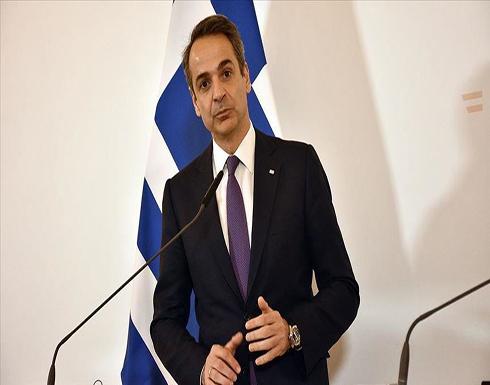 """رئيس وزراء اليونان يدعو للبحث عن """"حل مقبول"""" شرق المتوسط"""