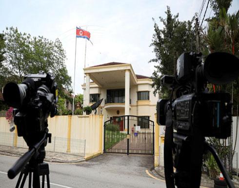 ماليزيا تندد بقرار كوريا الشمالية قطع العلاقات معها وتأمر الدبلوماسيين الكوريين بمغادرة البلاد