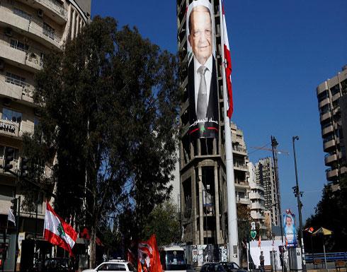 فتح باب الترشح للانتخابات النيابية في لبنان