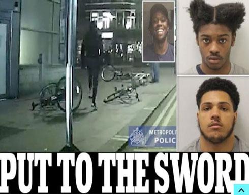 بالفيديو : جريمة مروعة.. عصابة من الصبيان يقتلون شاباً ويصيبون آخر بعد مطاردة في لندن