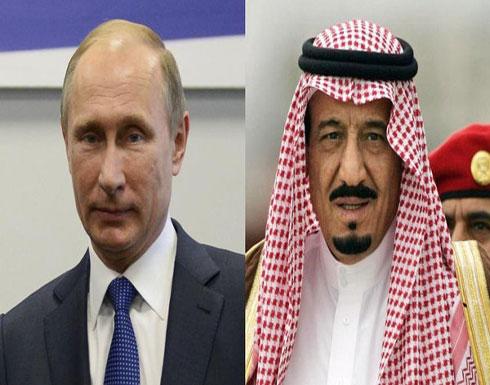 الملك سلمان يبحث هاتفياً مع بوتين الوضع السوري