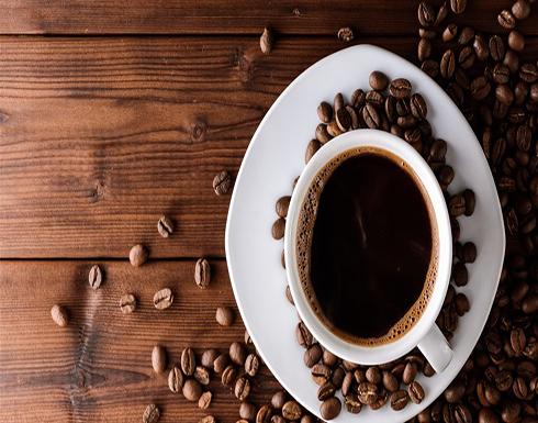 استهلاك هذه الكمية من القهوة يزيد من فرص إصابتكم بالصداع النصفي...