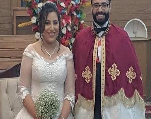 مصر : العزاء بالكنيسة ووالدي الضحية يسافران للحج !