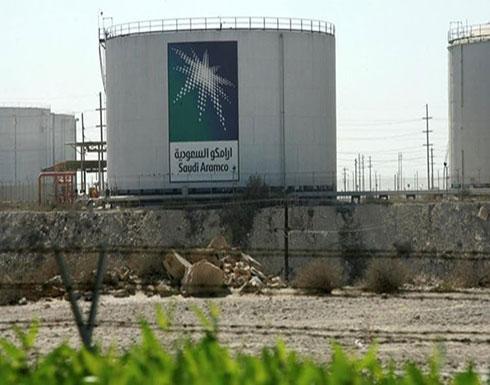 أرامكو: لا إصابات بين العاملين ويجري استرجاع كميات الإنتاج