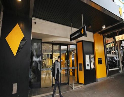أكبر بنك أسترالي يدفع نصف مليار دولار غرامة