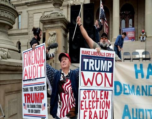 الولايات المتحدة.. رفض إحدى آخر الدعاوى القضائية المتعلقة بانتخابات 2020