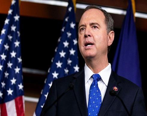 ادم شيف : اقتحام الكونجرس أخطر لحظة لديمقراطيتنا