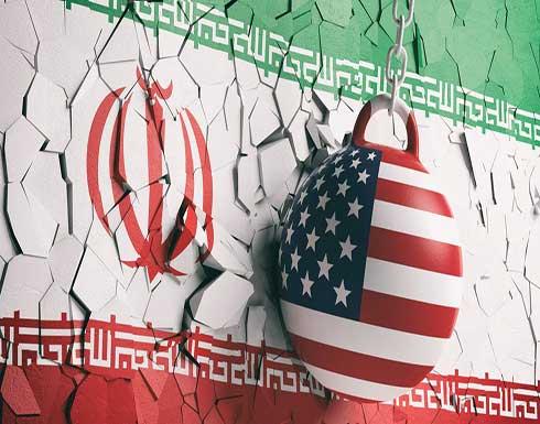الكونغرس الأميركي يدعو لتحقيق رسمي حول لوبي إيران