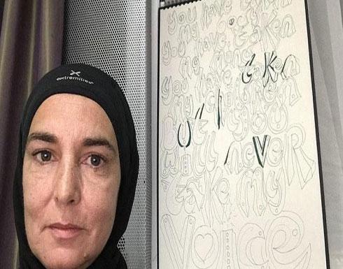 مغنية آيرلندية تعتنق الإسلام