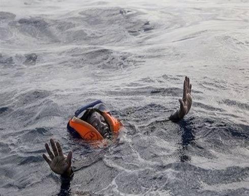 انتشال 20 جثة لمهاجرين قرب السواحل الإسبانية