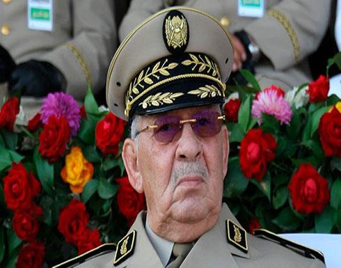 قايد صالح يرفض دعوة شخصيات جزائرية بارزة لتأجيل الانتخابات
