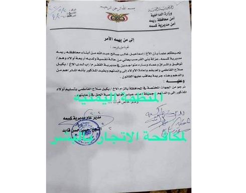 مأساة إنسانية في اليمن .. أب يبيع أبناءه الأربعة