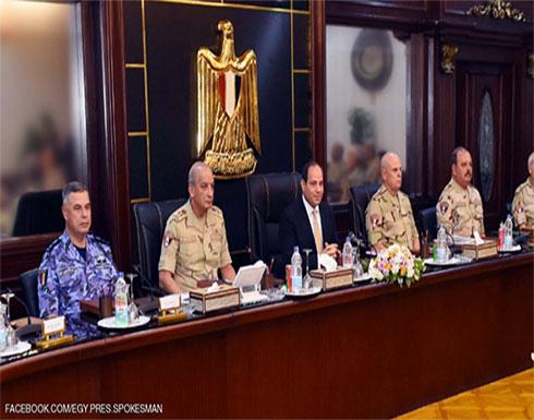 السيسي يبحث مع المجلس الأعلى للقوات المسلحة قضايا أمنية
