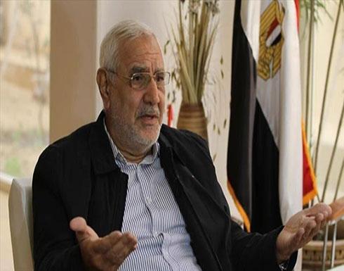 مصر.. تجديد حبس المعارض البارز عبد المنعم أبو الفتوح 45 يومًا