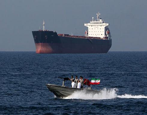 """بريطانيا ترفع """"مستوى أمن الملاحة"""" لسفنها بمياه إيران"""