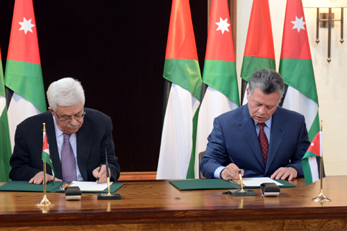 """نص اتفاق """"الوصاية والسيادة"""" الذي أبرم بين الملك عبدالله الثاني والرئيس الفلسطيني محمود عباس"""
