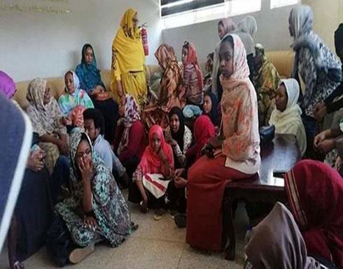 """السودان.. اعتصام """"نسائي"""" بجهاز الأمن مساندةً للمعتقلين"""