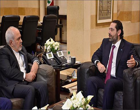 الحريري لظريف: نحترم تعهداتنا تجاه المجتمعين العربي والدولي