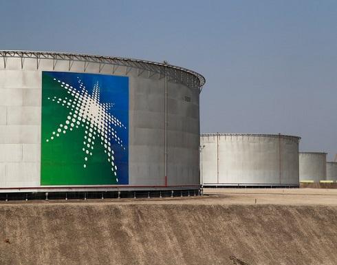 أرامكو السعودية توقع اتفاقيات لإمدادات النفط الخام لعام 2020 مع الصين