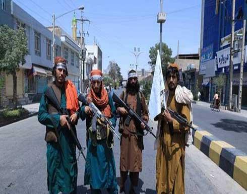 """صحيفة: إطلالات مقاتلي """"طالبان"""" العصرية تثير الجدل على مواقع التواصل"""