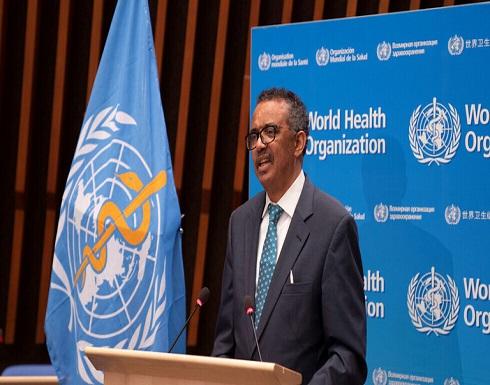 الصحة العالمية: بوارق أمل في مكافحة فيروس كورونا