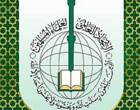 """""""اتحاد علماء المسلمين"""" يهنئ الملا آخوند لرئاسة حكومة أفغانستان ويدله على نموذج """"الحكم الرشيد"""""""