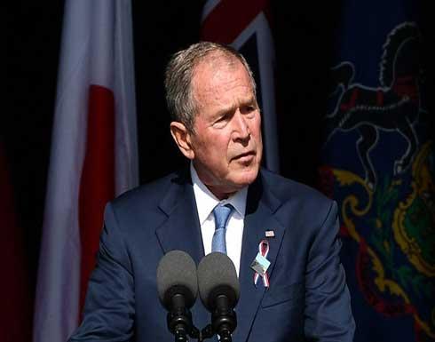 """جندي سابق يهاجم بوش بسبب """"كذبه"""" وغزو العراق .. شاهد"""