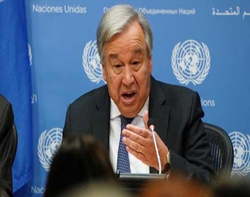 الأمم المتحدة : غوتيريش يدعو لجمع مساعدات إنسانية لافغانستان