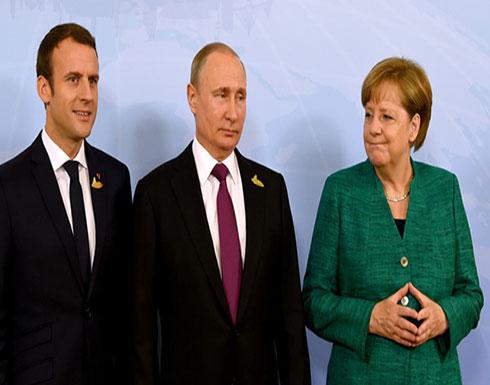 بوتين يبحث مع ميركل وماكرون الأوضاع في سوريا في ظل انتهاكات وقف إطلاق النار بإدلب