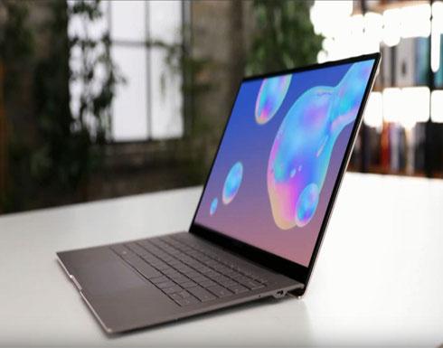 حاسب جديد من سامسونغ يعمل يوما كاملا دون شحن