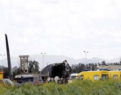 حداد في الجزائر على ضحايا الطائرة العسكرية المنكوبة
