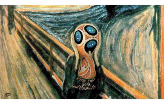 الكرة العربية في المونديال