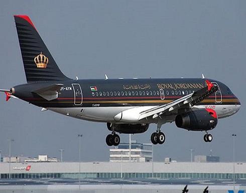 هبوط اضطراري لطائرة للملكية في مطار الملكة علياء الدولي