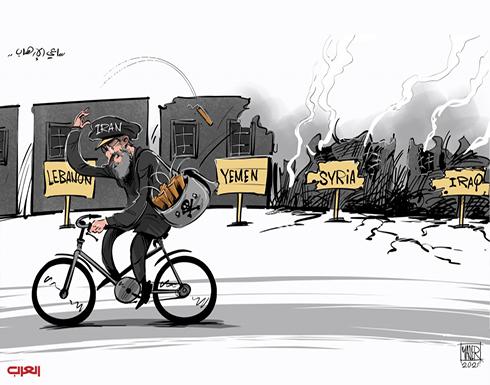 إيران ساعي الإرهاب في الشرق الأوسط