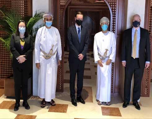 المبعوثان الأميركي والأممي إلى اليمن في مسقط بالتزامن مع زيارة لوزير الخارجية السعودي