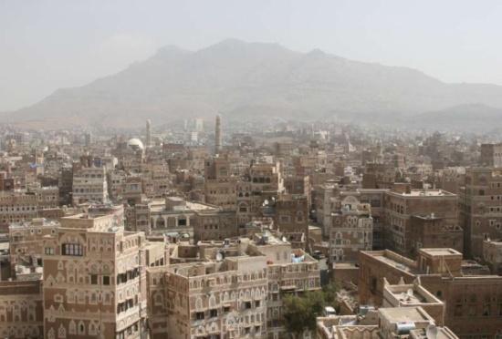"""فضيحة جديدة.. الحوثيون يعرضون """"اليمن"""" للبيع في مزاد علني!"""