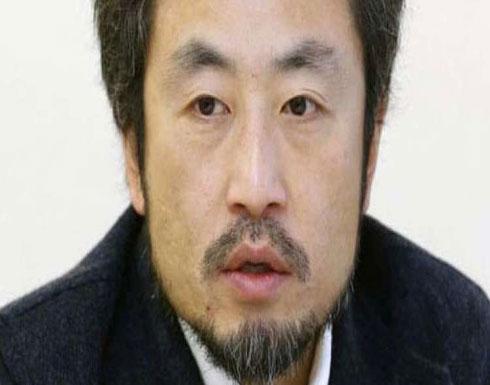 إطلاق سراح صحفي ياباني بعد احتجازه 3 سنوات في سوريا