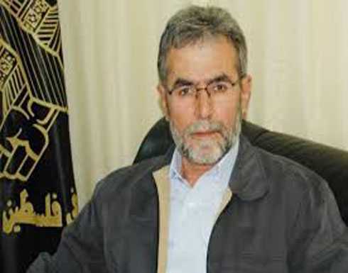 """النخالة: المقاومة قادرة على جعل مستوطنات """"غلاف غزة"""" غير صالحة للحياة"""