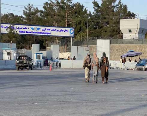 أفغانستان.. إدارة مطار كابل على طاولة مجموعة السبع وطالبان بانتظار الإشارة الأخيرة لتسلمه