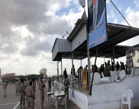 حكومة اليمن.. إيران تتمرد على القرارات الأممية