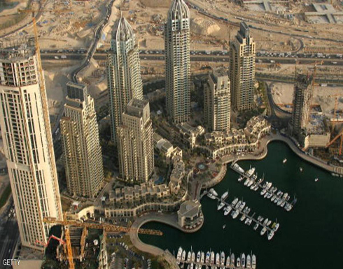 """أرباح """"إعمار"""" الإماراتية تقفز 28 في المئة خلال 2016"""
