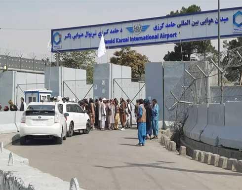 فرنسا تدعو لتطبيق قرار مجلس الأمن.. طالبان تبحث مع قطر وتركيا تأمين المطار وتعلن انتهاء مشاورات تشكيل الحكومة