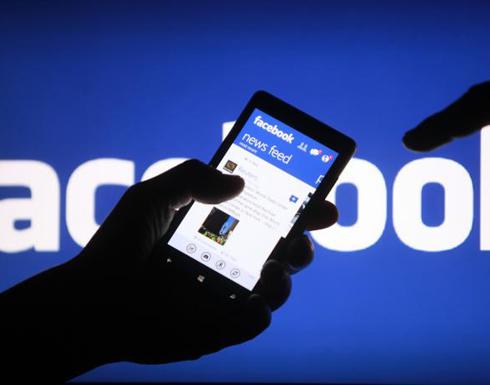 """كيف تقرأ رسائل """"فيسبوك مسنجر"""" سرا دون علم المرسل؟"""