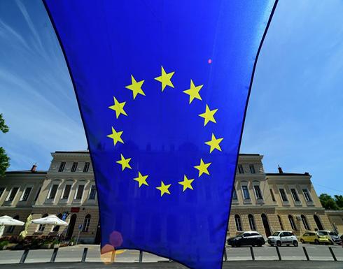 الاتحاد الأوروبي يعلق على إساءة فرنسا للنبي محمد